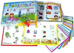 Elektronická hra Školička pro předškoláky Svoboda